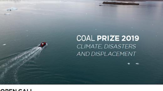 COAL Prize 2019 – Call for entries open till 9 September